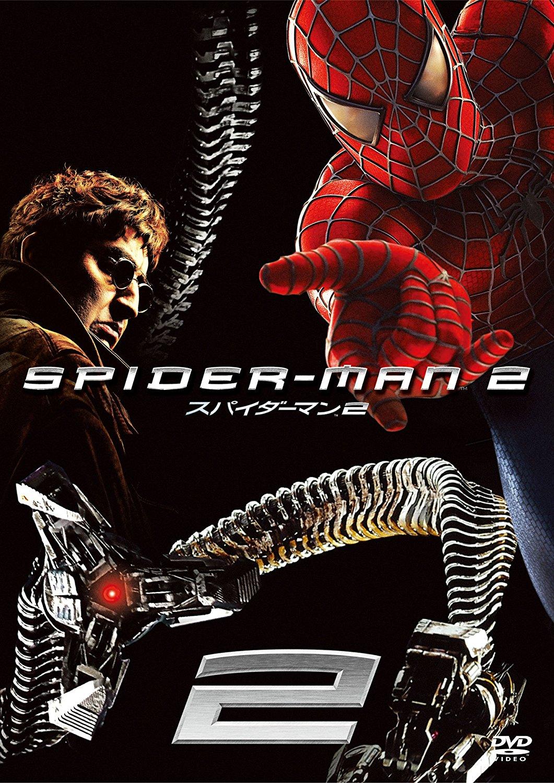 スパイダーマン 映画 初代