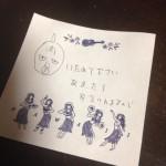 【リビングにあった】センスを感じる母親の置き手紙10選(画像)