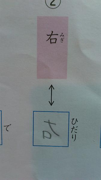 A0-sr7qCcAAVriW1