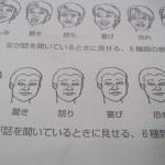 授業に集中できない!子供が混乱する教科書の挿絵15選