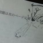 【芸術は退屈から生まれる】将来性を感じざるをえない教科書の落書き15選