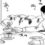 【シュールの極み】人気の1コマ漫画「サラリーマン山崎シゲル」20選