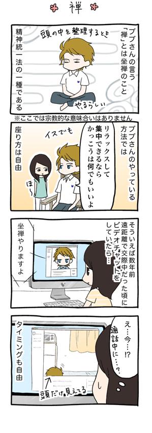 0093blog