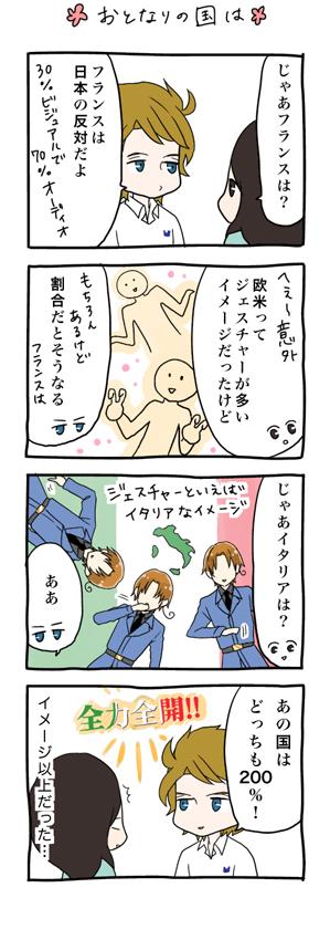 0097blog