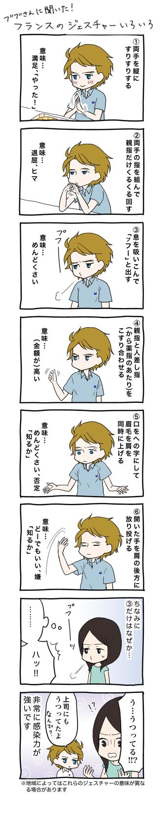 0098blog
