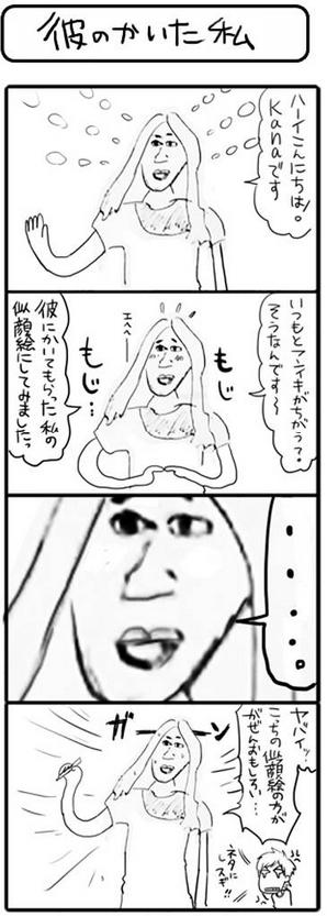 ame7 5