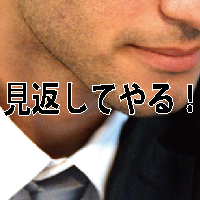 q_8_3