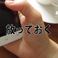 q_12_4