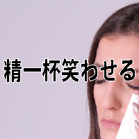 q_14_1