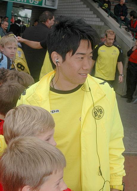 460px-Kagawa_Shinji,_Japanese_footballer_3