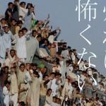 ネット上で猛威を振るう「全日本もう帰りたい協会」に共感の声
