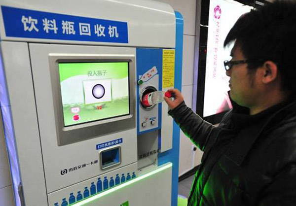 nqgnt-13-Paying-for-a-train-ticket-with-recyclable-stuff-like-bottles