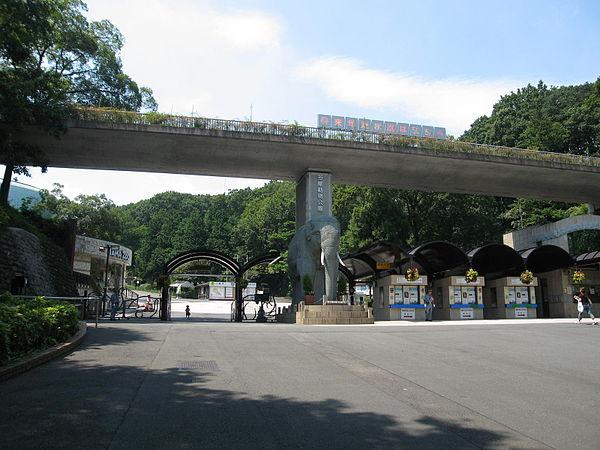 600px-Tama-zoo