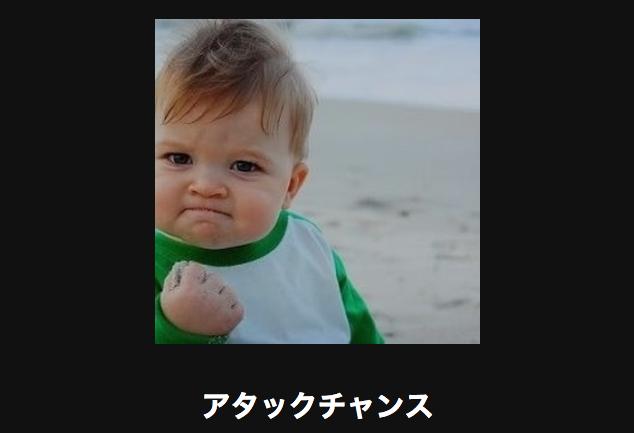 スクリーンショット 2014-11-26 12.03.31