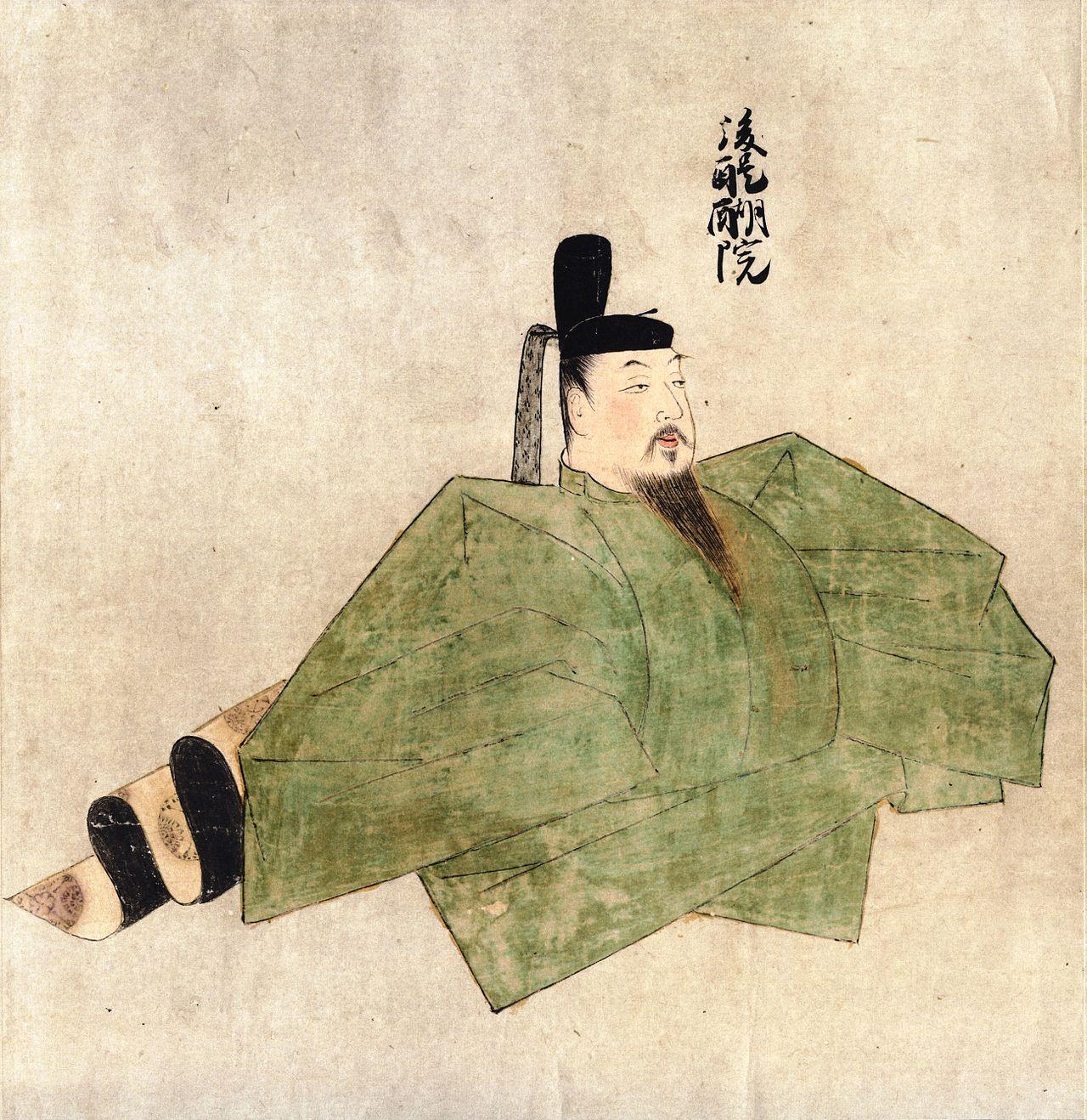 Emperor_Go-Daigo