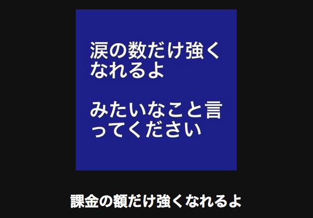 スクリーンショット 2014-11-26 12.56.45