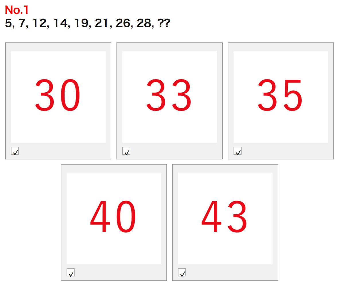 スクリーンショット 2014-11-18 19.36.59