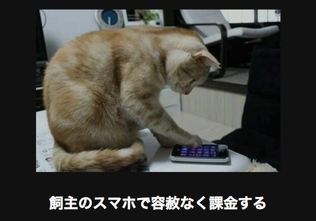 スクリーンショット 2014-11-26 12.48.33