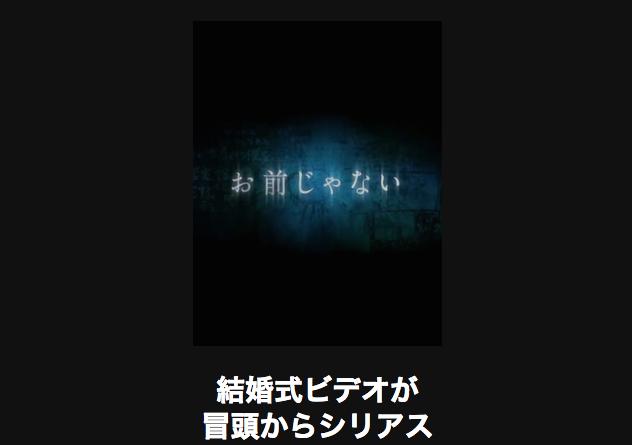 スクリーンショット 2014-11-26 12.58.58
