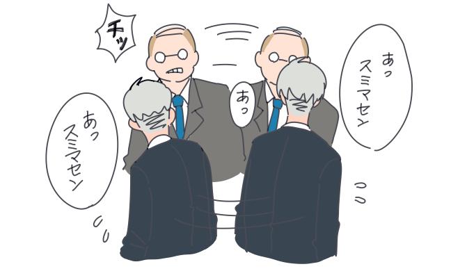 17. すれ違う人とフェイント合戦