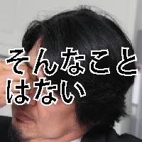 q_12_2