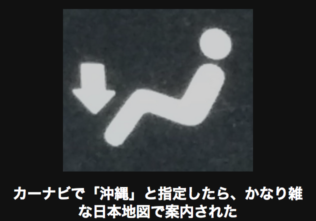 スクリーンショット 2014-11-26 12.49.01