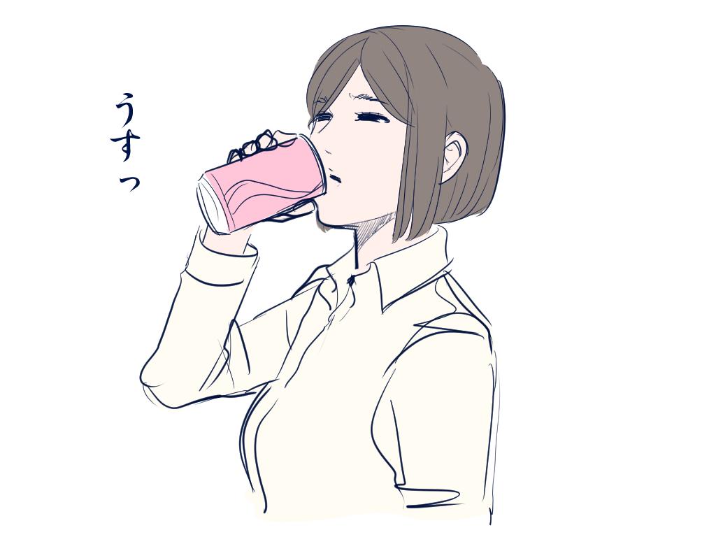 18. 「よく振ってからお飲みください」は大抵あとから気づく。
