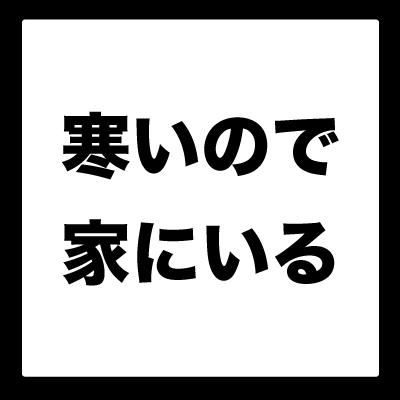 Q10_4