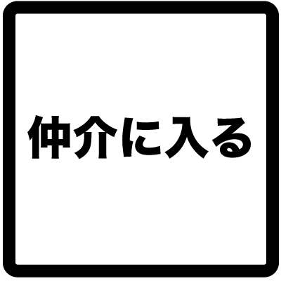 Q12_1