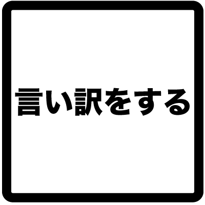 Q14_3