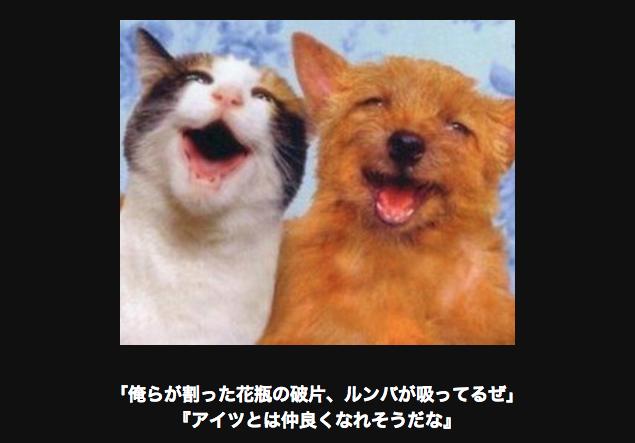 スクリーンショット 2015-02-06 16.43.32