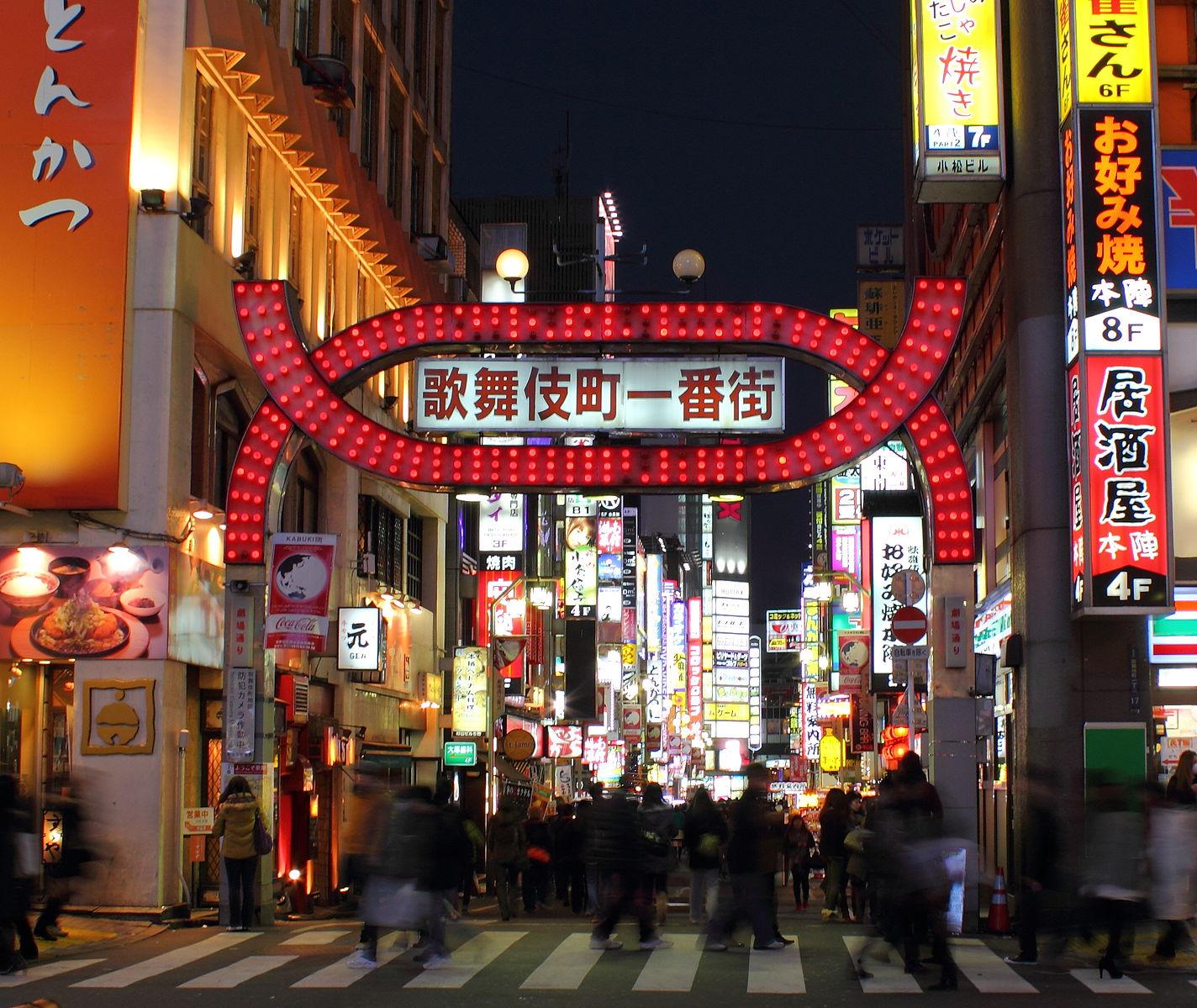 Kabukicho-Sinjyuku-Tokyo