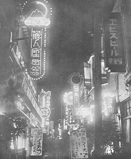 Shinjuku_at_night_in_1930s