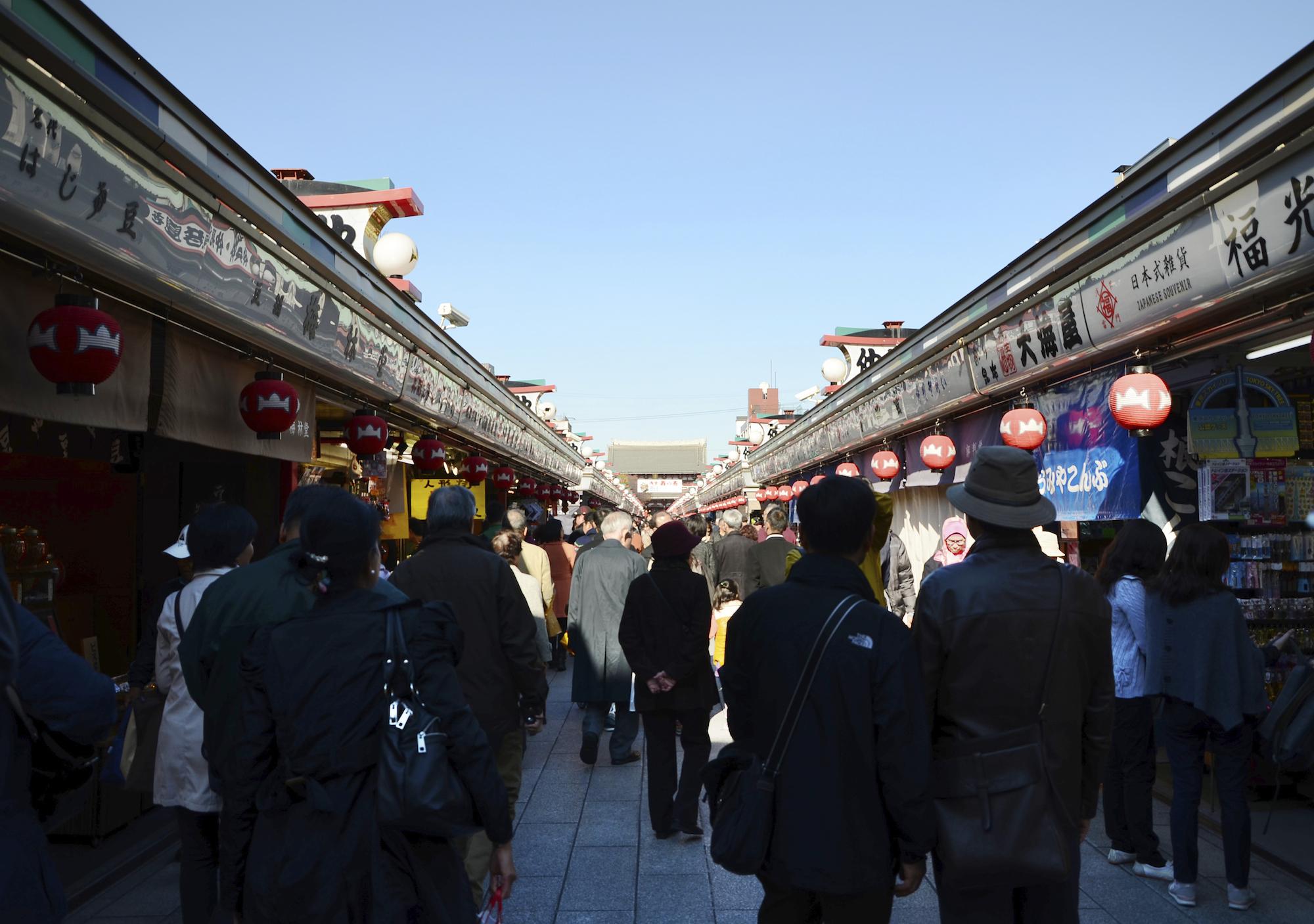 TOKYO, JAPAN - NOV 21 : Nakamise shopping street in Asakusa, Tokyo