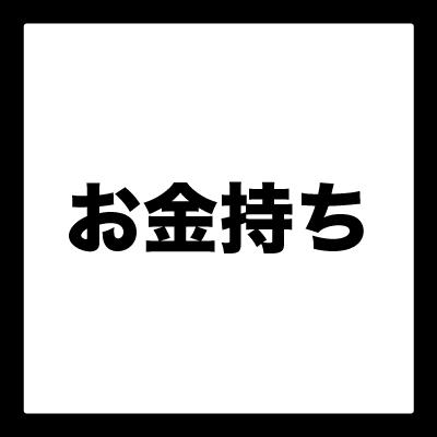 Q10_2