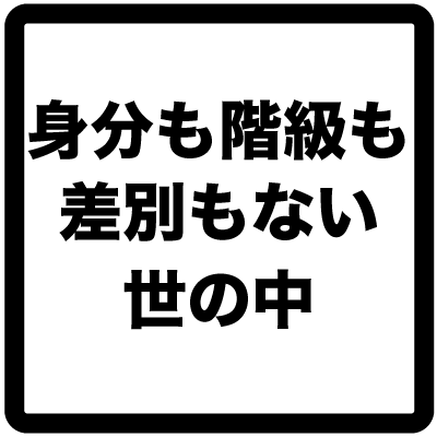 Q10_5