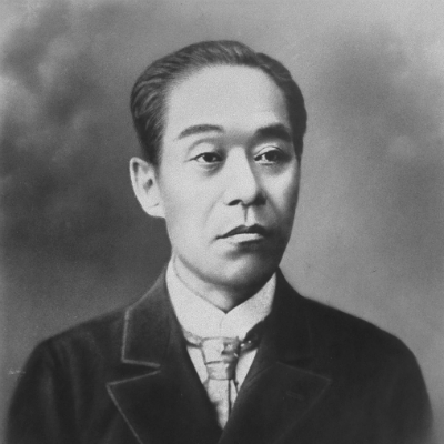 Yukichi_Fukuzawa1