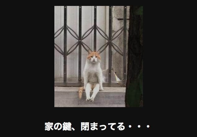 スクリーンショット 2015-02-06 13.40.55