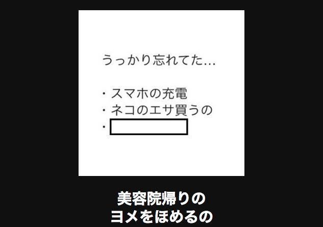 スクリーンショット 2015-02-04 11.58.21