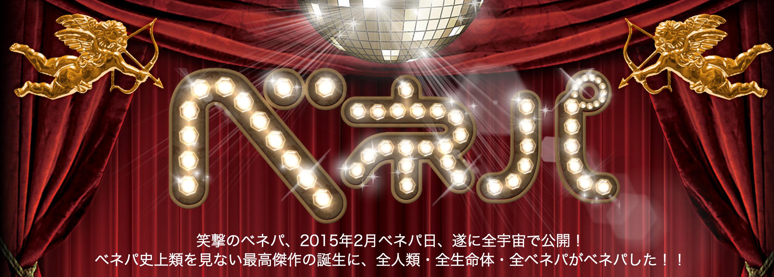 スクリーンショット 2015-02-12 14.35.50