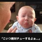 【職人芸】笑わずにはいられない画像大喜利15選