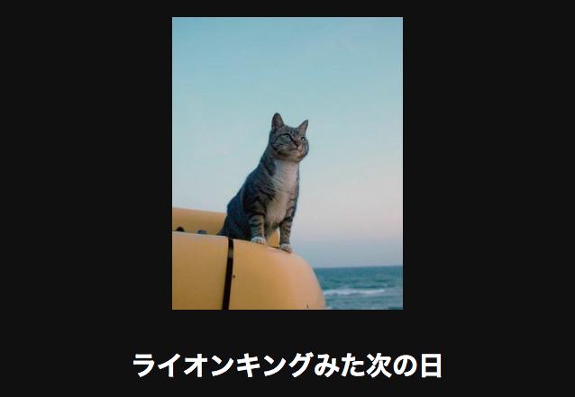 スクリーンショット 2015-02-06 13.37.06