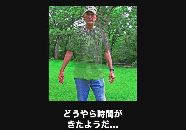 スクリーンショット 2015-02-04 12.03.38