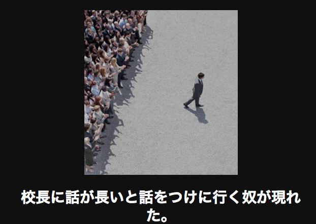 スクリーンショット 2015-02-04 11.49.14