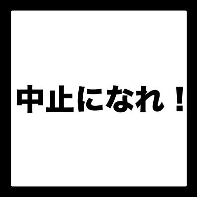 q・披・・・2