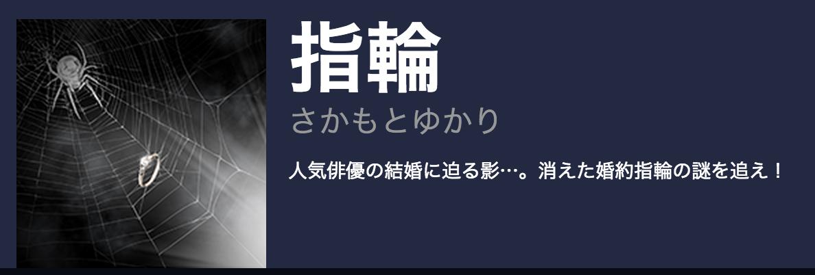 スクリーンショット 2015-05-21 9.02.07