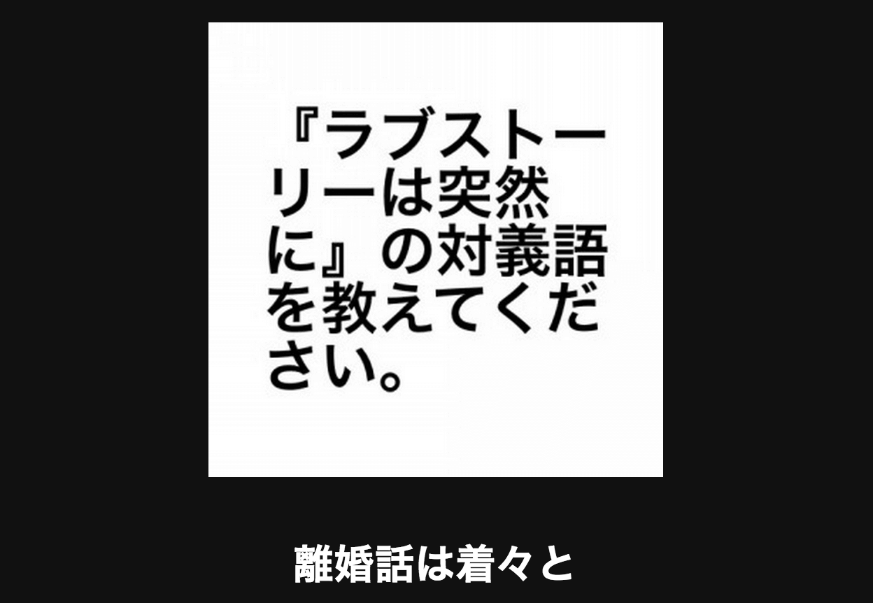2093116_1-1