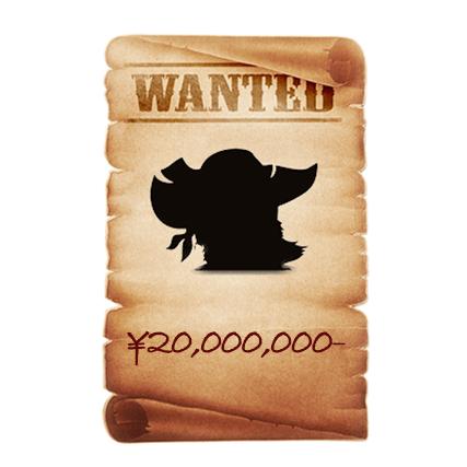20000000