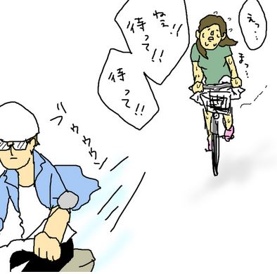 fuhihi3