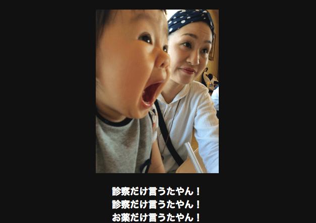 スクリーンショット 2015-06-20 15.14.03 1
